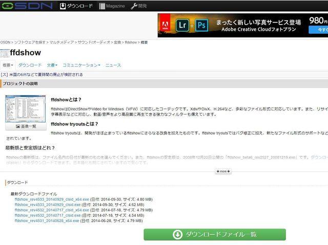 Clipboard16.jpg