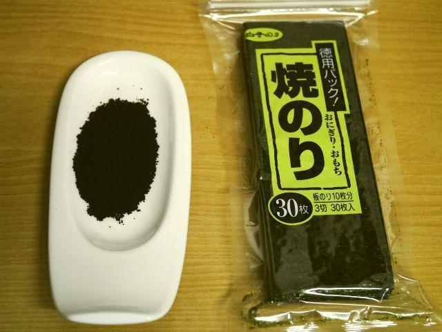 海苔とコーヒー.jpg