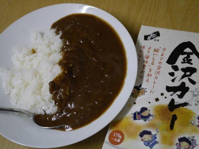 金沢カレー.jpg
